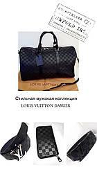 Сумка ремень портмоне набор  Louis Vuitton реплика луи Витон Damier