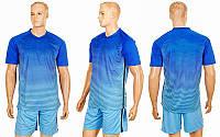 Футбольная форма Band CO-1825-BL (PL, р-р (S-XL)-165-180см, синий, шорты синие) КодCO-1825-BL