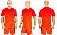 Футбольная форма Band CO-1825-R (PL, р-р (S-XL)-165-180см, красный, шорты красные) КодCO-1825-R