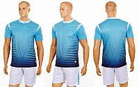 Футбольная форма Brill CO-16004-B (PL, р-р S-2XL-42-52, рост 160-185см, голубой, шорты черные) КодCO-16004-B