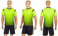 Футбольная форма Brill CO-16004-G (PL, р-р S-3XL-42-54, салатовый, шорты черные) КодCO-16004-G