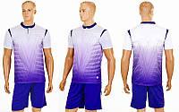 Футбольная форма Brill CO-16004-W (PL, р-р S-3XL-42-54, белый, шорты фиолетовые) КодCO-16004-W