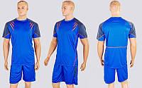 Футбольная форма Captain CO-1004-B (PL, р-р M-3XL-44-52, рост 165-185см, синий-черный, шорты синие) КодCO-1004-B
