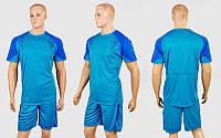 Футбольная форма Captain CO-1004-BL (PL, р-р M-3XL-44-52, рост 165-185см, голубой-синий, шорты голубые) КодCO-1004-BL