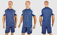 Футбольная форма Captain CO-1004-G (PL, р-р M-3XL-44-52, рост 165-185см, серый-белый, шорты серые) КодCO-1004-G