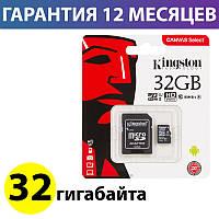 Карта памяти micro SD 32 Гб класс 10 UHS-I, Kingston, SD адаптер (SDCS/32GB), память для телефона микро сд