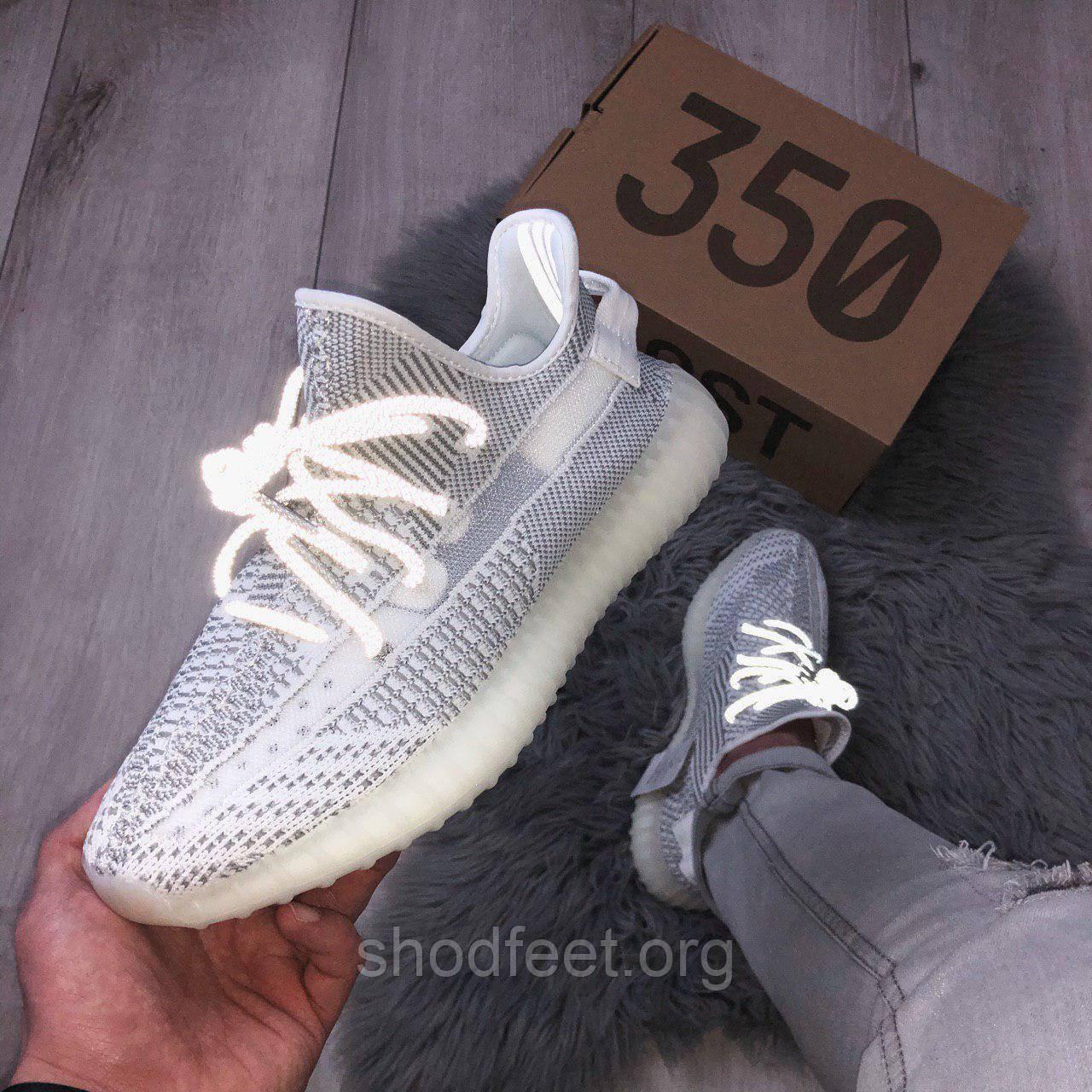 Мужские кроссовки Adidas Yeezy Boost 350 V2 Static