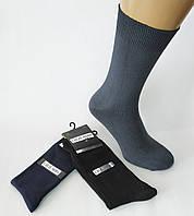 """Элитные высокие носки """"Calze Moda"""". Бамбук. Турция. Микс. Р-р 41-44., фото 1"""