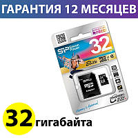 Карта памяти micro SD 32 Гб класс 10 UHS-I Elite, Silicon Power, SD адаптер, память для телефона микро сд