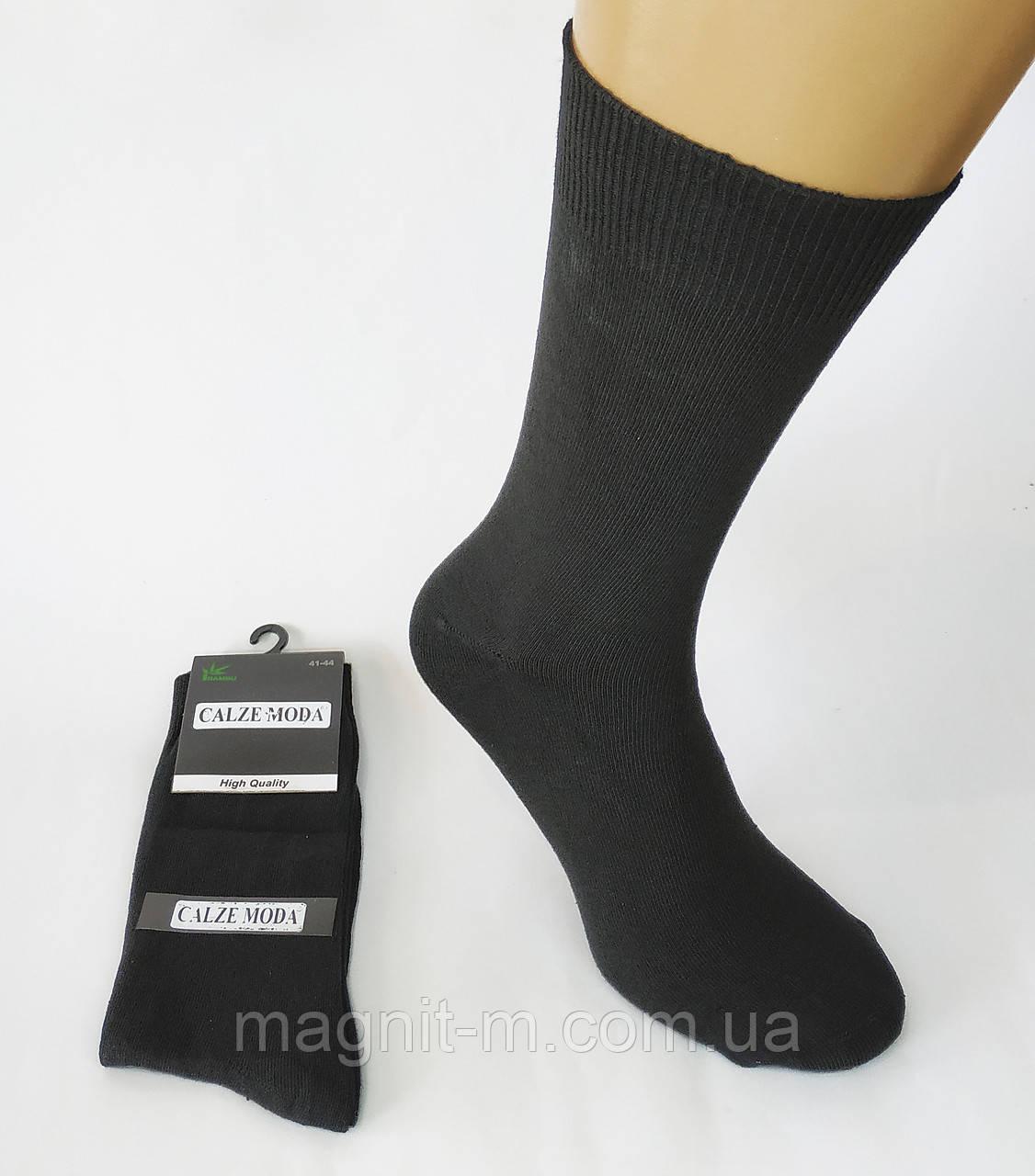 """Елітні високі шкарпетки """"Calze Moda"""". Бамбук. Туреччина. Чорні. Р-Р 41-44."""