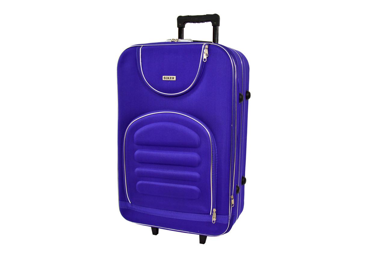 Чемодан Siker Lux (большой) фиолетовый