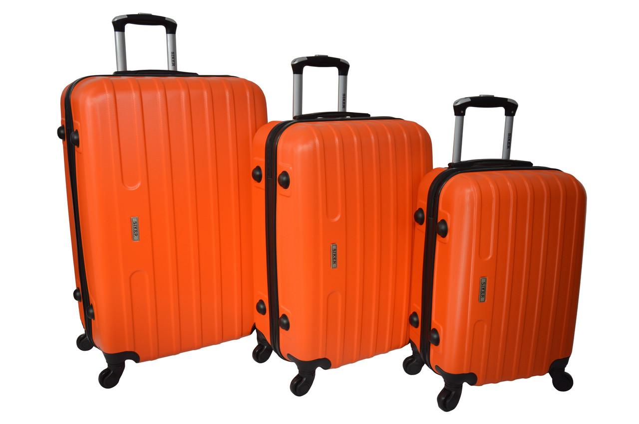 Чемодан Siker Line набор 3 штуки оранжевый