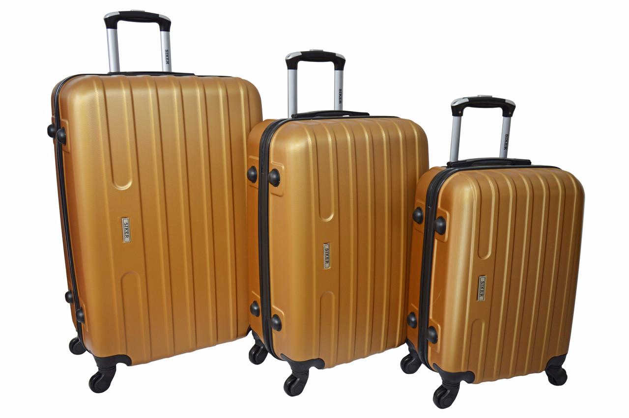 Чемодан Siker Line набор 3 штуки золотой
