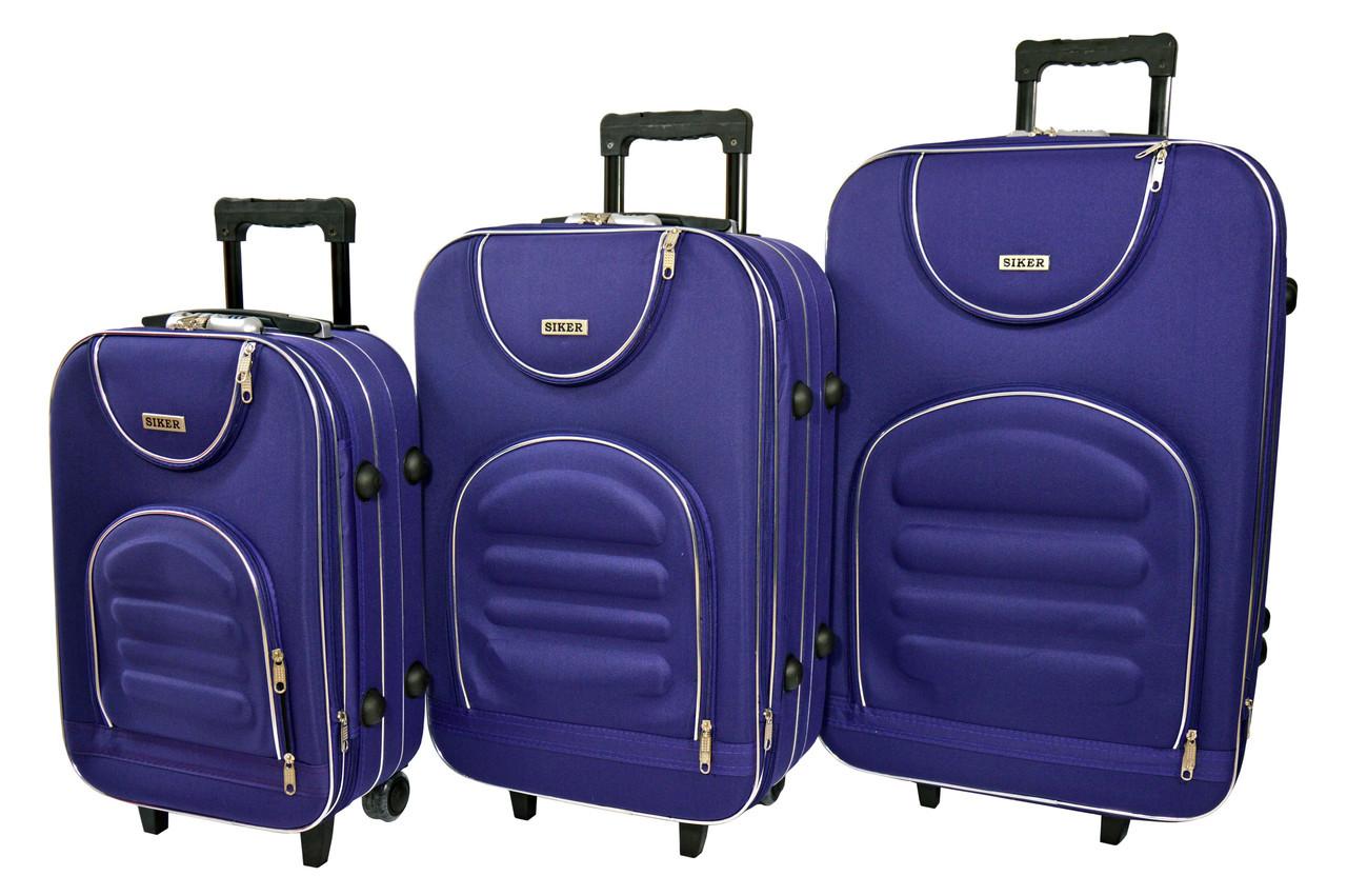Чемодан Siker Lux набор 3 штуки т.фиолетовый