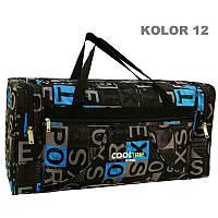 Дорожная сумка RGL Model 22C kolor 12