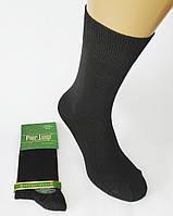 """Элитные  бамбуковые ароматизированные носки """"Pier Luigi"""". Турция. Черные. Р-р 42-44., фото 1"""