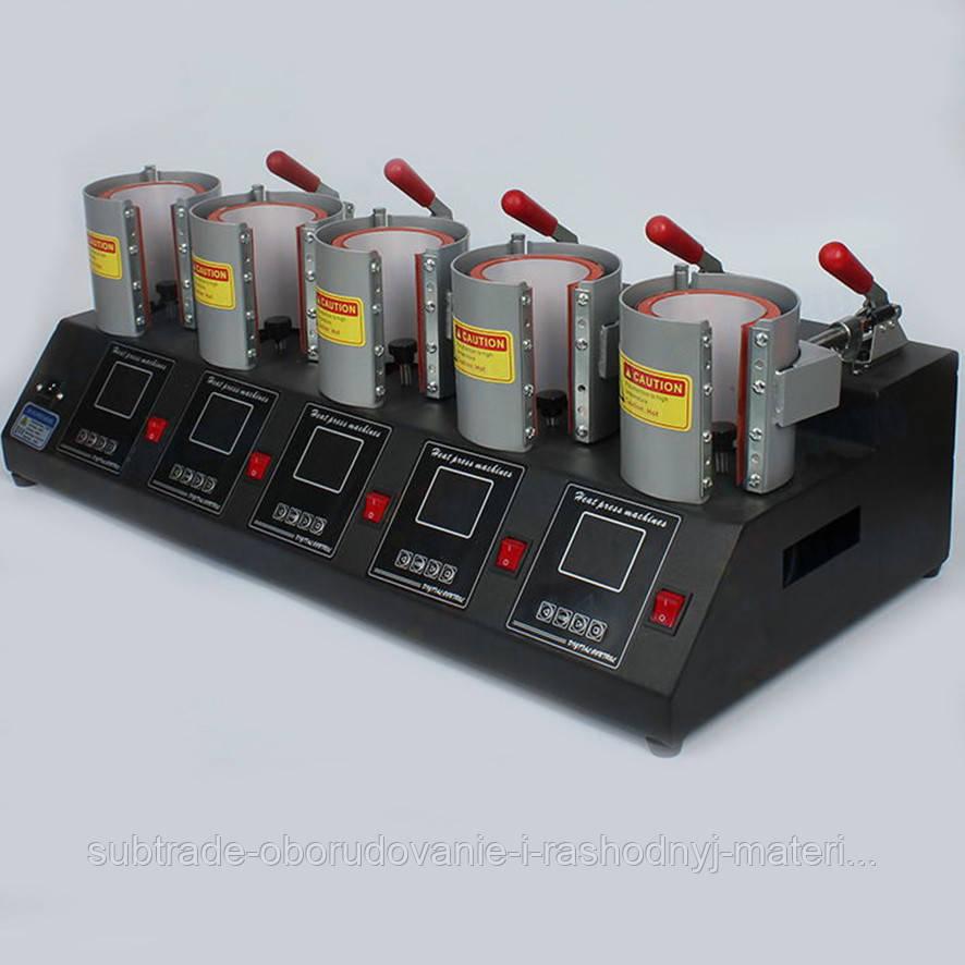 Термопресс для 5 чашек