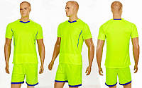 Футбольная форма подростковая Grapple CO-7055B-LG (PL, р-р (24-30)-120-150см, салатовый-синий) КодCO-7055B-LG