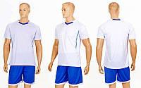 Футбольная форма подростковая Grapple CO-7055B-W (PL, р-р (24-30), белый-синий, шорты синие) КодCO-7055B-W