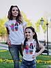 """Детская летняя футболка для девочки с красивой аппликацией спереди, серия """"мама и дочка"""", фото 6"""