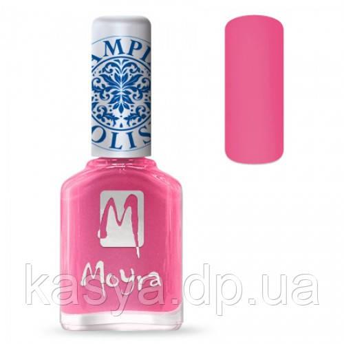 Лак для стемпинга Moyra №01 Pink, 12 мл