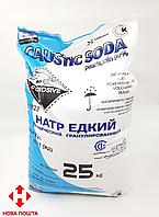 Каустическая сода 25 кг/мешок Гранула, Едкий Натр, Щелочь, NaOH