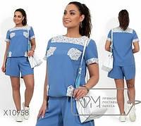 """Костюм с блузой с короткими рукавами и шорты """"кюлоты"""", фото 1"""