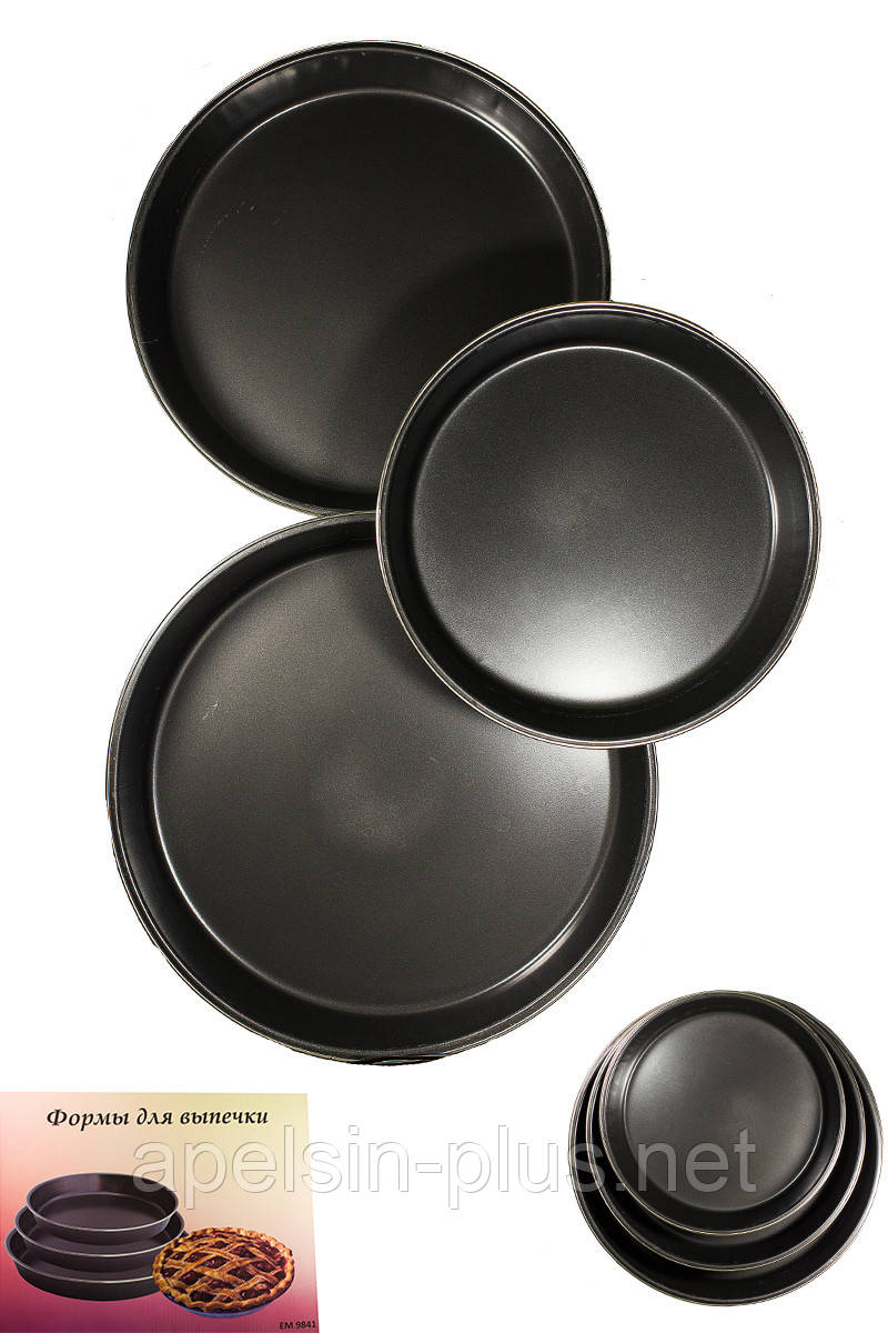 Формы для выпечки металлические набор из 3 штук  (28 см, 32 см, 36 см высота 4 см)