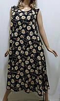 Сарафан длинный с карманами штапель, размеры от 52 до 58, фото 2