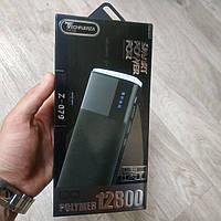 Полимерный power bank Techfuerza Z079 12800 mah с экраном и фонариком внешний аккумулятор павербанк, фото 1