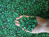 Декоративный цветной гравий трава  (щебень, крошка) ландшафтного дизайна