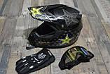 Бюджетный кроссовый шлем в комплекте с маской и перчатками. Размер M., фото 6