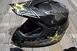 Бюджетный кроссовый шлем в комплекте с маской и перчатками. Размер M., фото 2