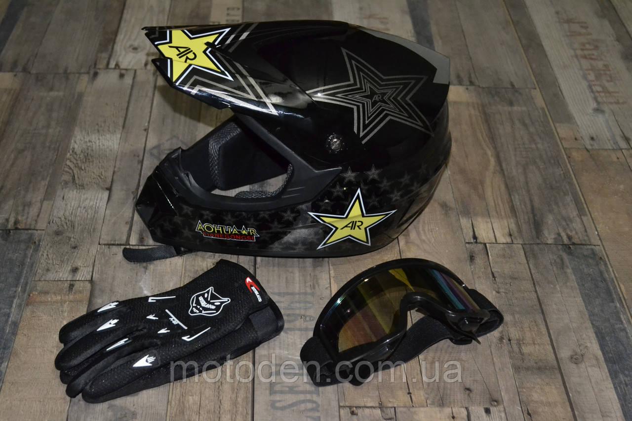 Бюджетный кроссовый шлем в комплекте с маской и перчатками. Размер M.