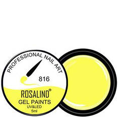Rosalind Гель краска 5ml Тон 816 яркий желтый подсолнух эмаль