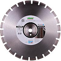 Круг алмазный Distar Bestseller Abrasive 400 мм отрезной сегментный диск по асфальту и бетону