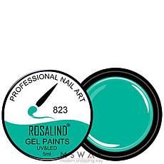 Rosalind Гель краска 5ml Тон 823 изумрудно зеленая эмаль, фото 2