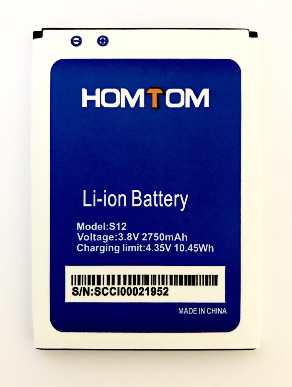 Homtom S12 Акумулятор Батарея
