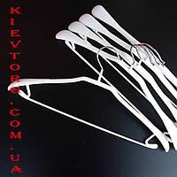 Вешалки плечики металлические с силиконовым покрытием белые для костюмов, 44 см