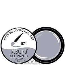 Rosalind Гель краска 5ml Тон 871 светло серая эмаль, фото 2