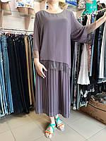 """Платье нарядное большого размера """"Лиловое плиссе"""""""