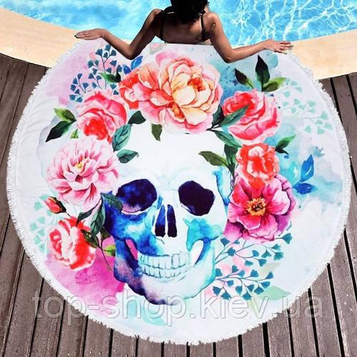 """Пляжное круглое полотенце из микрофибры, коврик-покрывало, 160 см, """"Череп в цветах"""