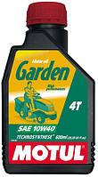 Масло четырехтактное 10w40 для небольшой садовой техники Motul GARDEN 4T SAE 10W40 (0,6L)