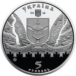 Меджибізька фортеця монета 5 гривень, фото 2