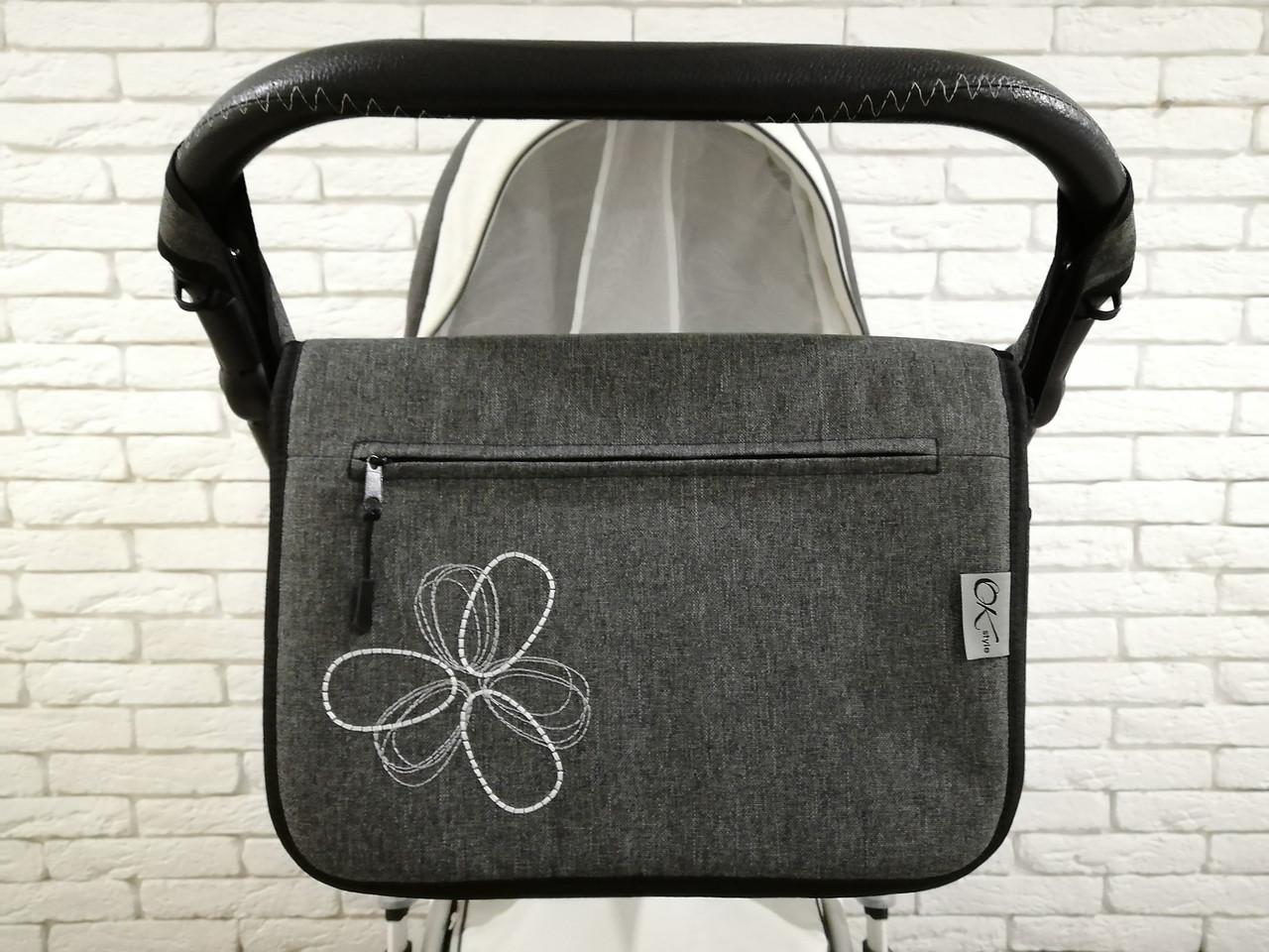 Сумка на коляску Ok Style Цветок Лен Темно серый