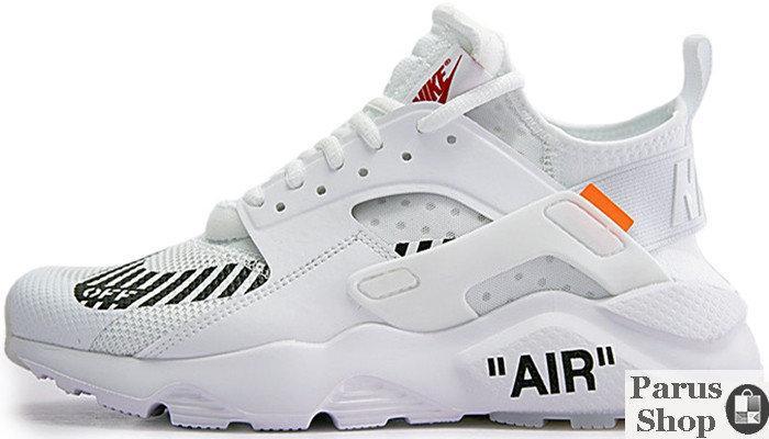 estanque Polvo patio  Женские кроссовки Off White x Nike Air Huarache Ultra White, цена 1 420  грн., купить в Киеве — Prom.ua (ID#963873857)