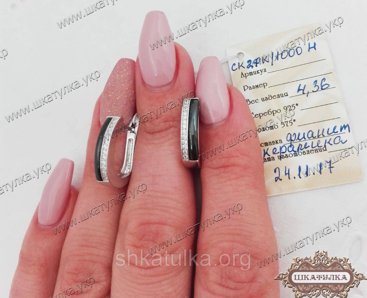 Срібні сережки з керамікою та фіанітами