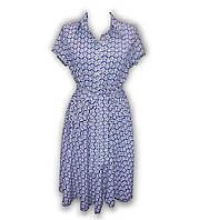 Платье летнее хлопок