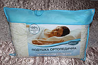Ортопедическая подушка для сна размер 50х70 см