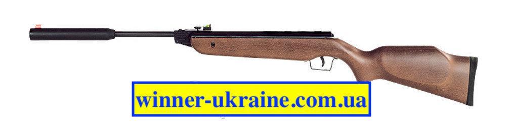 Пневматична гвинтівка Cometa Fenix 400 Compact